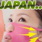 Japonské krásky se mění na příšery