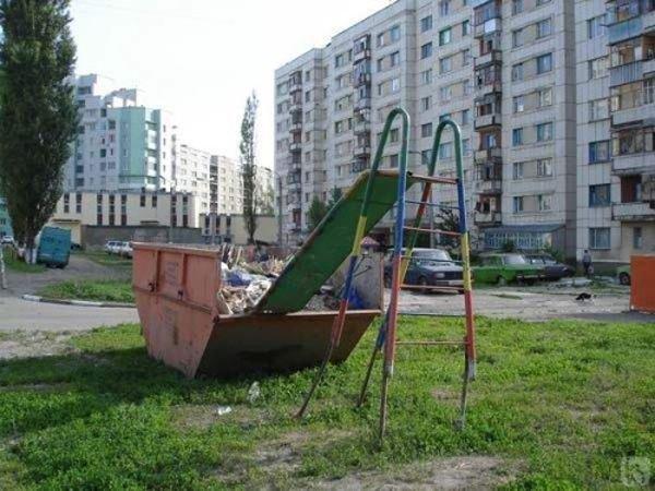 1009377_hriste-16_image_620