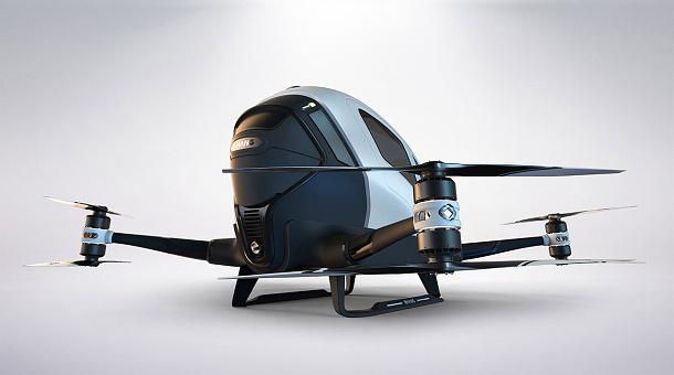 První dron na světě, ve kterém si budete moci zalétat 1