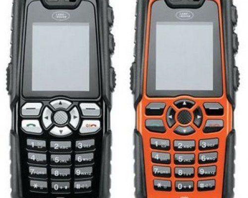 Víte, že Land Rover vyrobil mobilní telefon? 1