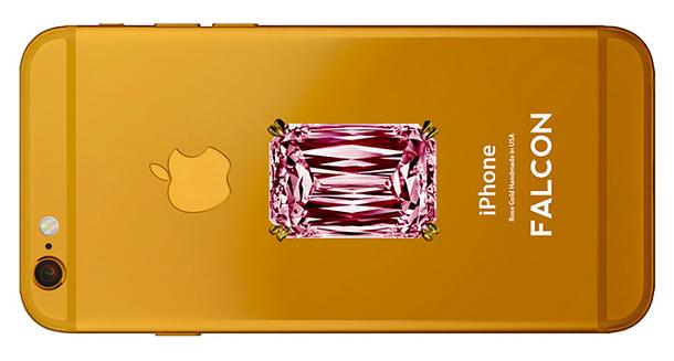 Apple iPhone: nejdražší mobilní telefony všech dob 1