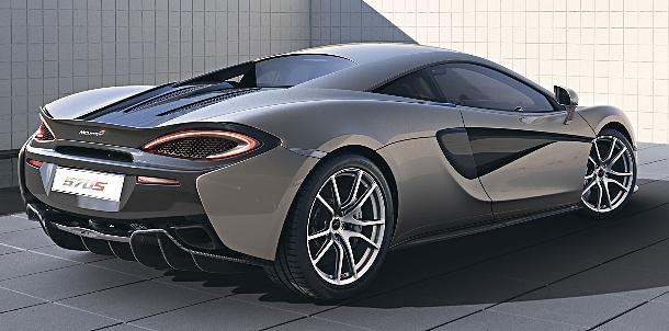 McLaren 570 S Coupe: sporťák s geny F1 1