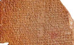 Starověká tabulka nabízí návod na nesmrtelnost podobající se současné vědecké studii 1